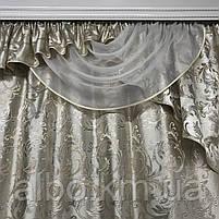 Комплект штор і ламбрекену в кімнату зал спальню, жакардові штори з ламбрекеном на карниз в спальню вітальню кухню, ламбрекен для, фото 5