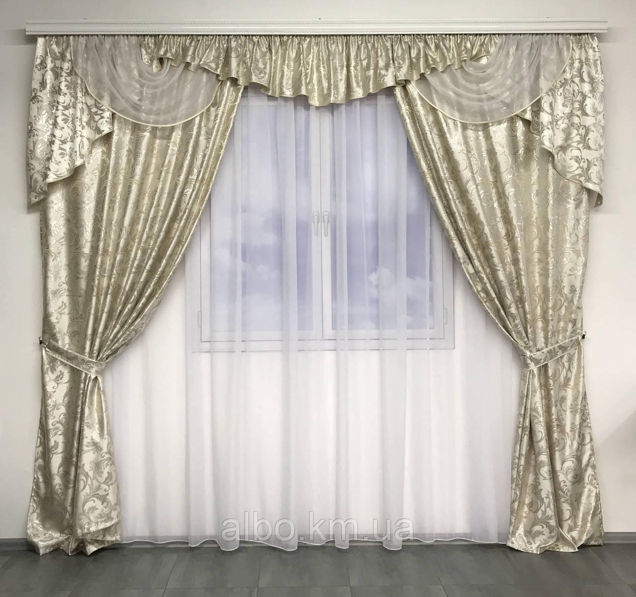 Комплект штор і ламбрекену в кімнату зал спальню, жакардові штори з ламбрекеном на карниз в спальню вітальню кухню, ламбрекен для
