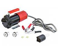 Насос для перекачки дизтоплива 12 Вольт 60 л/мин. VSO