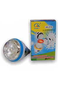 Лампа LED Sanlong 132884P