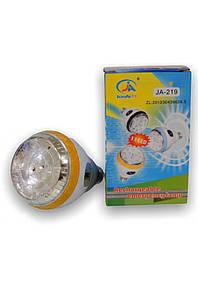 Лампа LED Sanlong 132890P