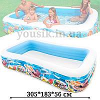 Детский надувной бассейн Intex Тропический риф 58485 большой для всей семьи, для дачи и дома интекс