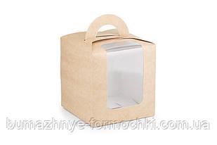 Крафтовая коробка с ручкой, 115х115х120 мм (10 штук)