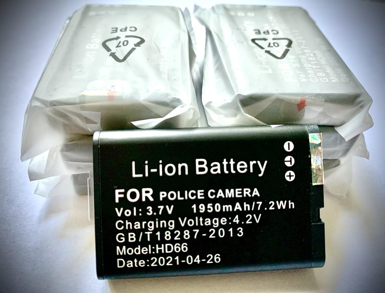Акумуляторні батареї для нагрудної поліцейської камери