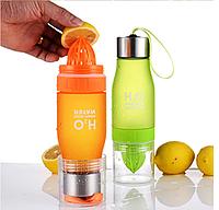 Пластиковая спортивная Бутылка для воды с соковыжималкой ЗЕЛЕНАЯ H2O Water Bottle 650 мл