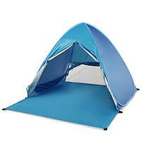 Пляжная палатка с дверью и защитой от ультрафиолета Stripe -  размер 150/165/110 - синяя