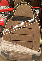 Автомобильные чехлы на ВАЗ 2102 2103 2104 2105 2106 фирмы Пилот авточехлы на сидения бежевые коричневые
