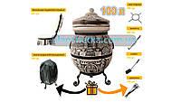 Тандыр Базовый PRO 100 литров откидной крышкой