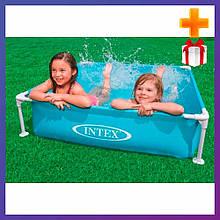 Дитячий квадратний каркасний басейн Intex 57173 (122х122х30 см) Small Frame + подарунок