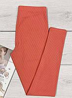 Жіночі лосини персикового кольору, тканина рубчик.