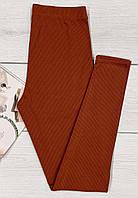 Однотонні базові жіночі лосини, з тканини рубчик.