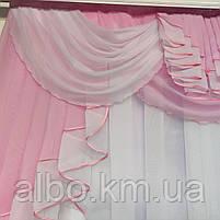 Занавеска в зал спальню гостиную из шифона, красивые занавески для гостиной зала кухни, тюль из шифона для, фото 4