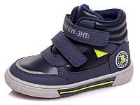 Детские ботинки для мальчика Weestep из натуральной кожи 24 Синий 813255, КОД: 2366615