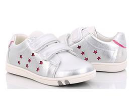 Кроссовки для девочки Pikos 22 Серебристый 376006, КОД: 2361353