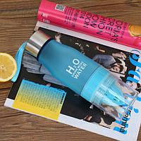 Пластиковая спортивная Бутылка для воды и напитков с соковыжималкой СИНЯЯ H2O Water Bottle 650 мл
