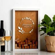 Скарбнички для винних пробок - Подарунок любителям вина - Затишний декор на кухню