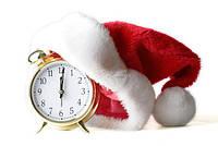 Расширение ассортимента и график работы на новогодние праздники