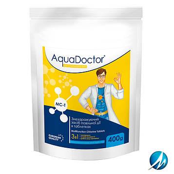 Средство 3 в 1 по уходу за водой AquaDoctor MC-T, 0.4 кг