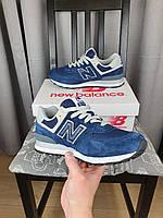 Замшевая обувь женская Нью Беленс 574 темно синяя повседневная. Женские кроссовки New Balance 574 Blue синие.