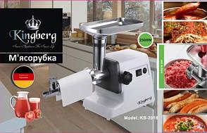 Электромясорубка с томатной соковыжималкой Kingberg 2500W KB-2018