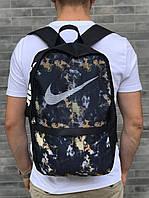 Рюкзак спортивный Nike с принтом. Городской вместительный рюкзак Найк с модным принтом., фото 1