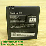 Lenovo A859 BL198 аккумулятор 2250 мА⋅ч оригинальный, фото 3