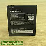 Lenovo S880 BL198 аккумулятор 2250 мА⋅ч оригинальный, фото 2