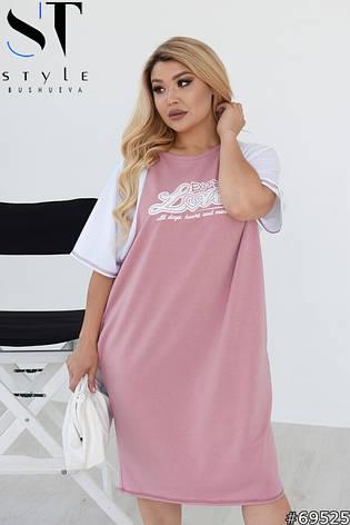 Жіноче повсякденне плаття трикотажне вільний розміри: 50-60, фото 2