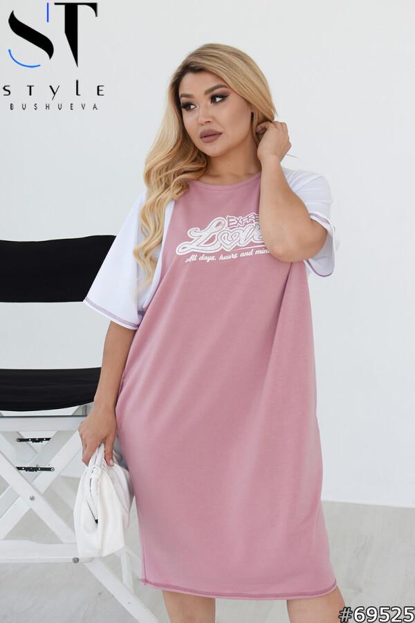 Жіноче повсякденне плаття трикотажне вільний розміри: 50-60
