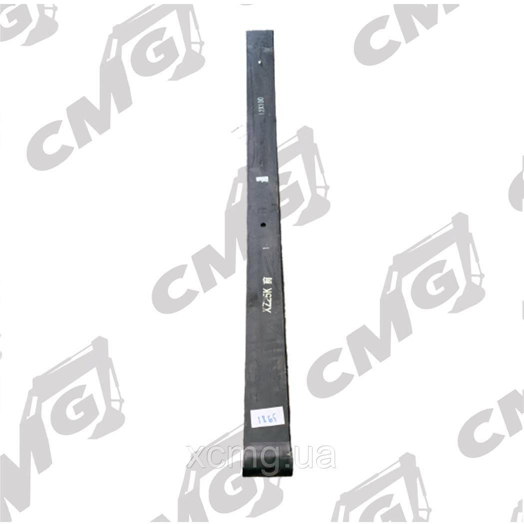 Лист передньої ресори (кореневий) 801700345 XCMG QY25K5