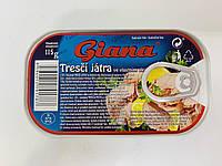 Печень трески, 115 г Чехия