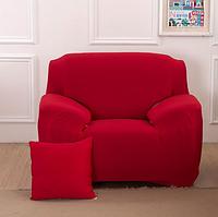 Чехлы для кресел натяжные, натяжной чехол на кресло без юбки HomyTex Бифлекс Красный Разные цвета, фото 1