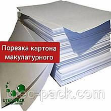 Порезка картона на листы