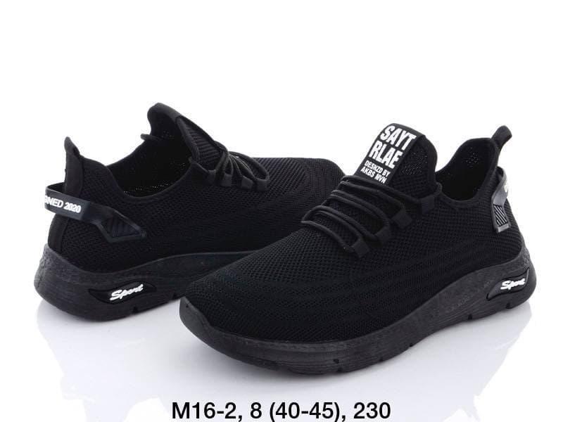 Чоловічі кросівки літні сітка розмір 40-45 чорні