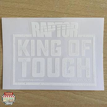 Наклейка на скло «RAPTOR: Король Міцності», 150 мм x 115 мм