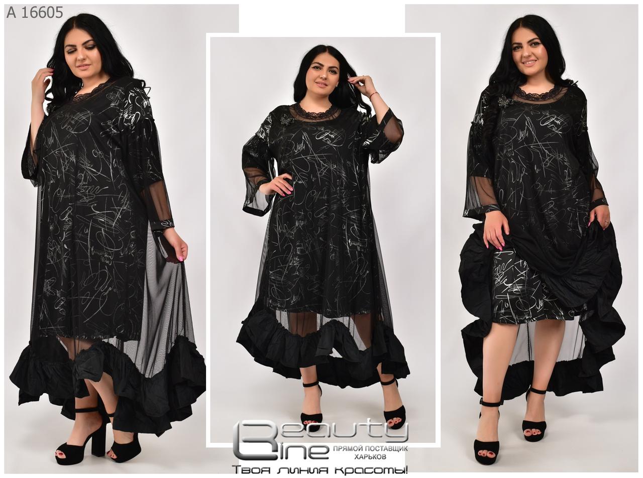 Ошатне жіноча літнє трикотажне плаття великого розміру; розміри: 64\66\68