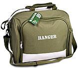Набор для пикника Ranger Meadow (Арт. RA 9910), фото 2