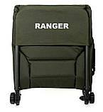 Коропове крісло Ranger Chester (Арт. RA 2240), фото 7