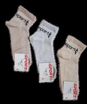 Носки мужские вставка сеточка р.27 светло-серый, бежевый хлопок стрейч Украина. От 10 пар по 6,50грн.