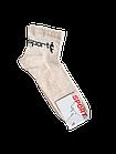 Носки мужские вставка сеточка р.27 светло-серый, бежевый хлопок стрейч Украина. От 10 пар по 6,50грн., фото 5