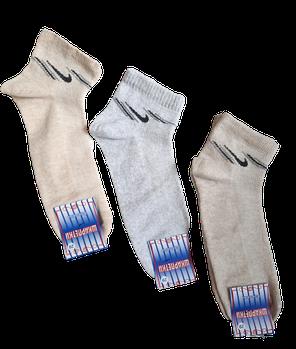 Носки мужские вставка сеточка р.29 светло-серый, бежевый хлопок стрейч Украина. От 10 пар по 6,50грн.