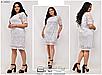 Шикарне гіпюрову жіноче плаття великого розміру Oversize ; розміри: 48-52, фото 3