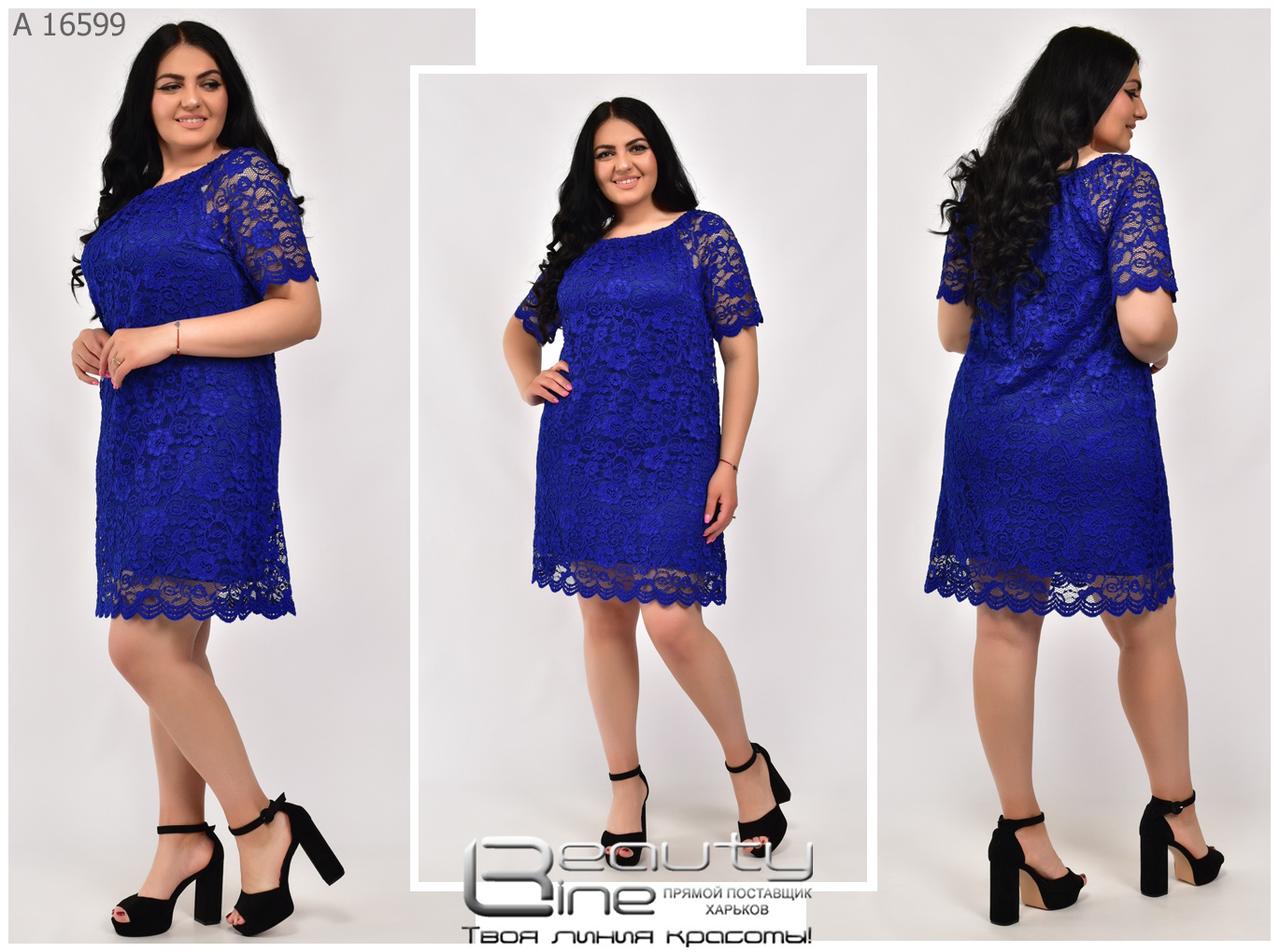 Шикарне гіпюрову жіноче плаття великого розміру Oversize ; розміри: 48-52