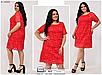 Шикарне гіпюрову жіноче плаття великого розміру Oversize ; розміри: 48-52, фото 7