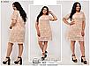 Шикарне гіпюрову жіноче плаття великого розміру Oversize ; розміри: 48-52, фото 5