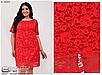 Шикарне гіпюрову жіноче плаття великого розміру Oversize ; розміри: 48-52, фото 8