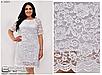 Шикарне гіпюрову жіноче плаття великого розміру Oversize ; розміри: 48-52, фото 4