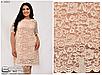 Шикарне гіпюрову жіноче плаття великого розміру Oversize ; розміри: 48-52, фото 6