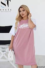 Женское платье повседневное трикотажное свободное размеры: 50-60, фото 3