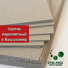 Порезка картона по индивидуальному размеру